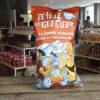 chips petale glacier bouquetins savoie